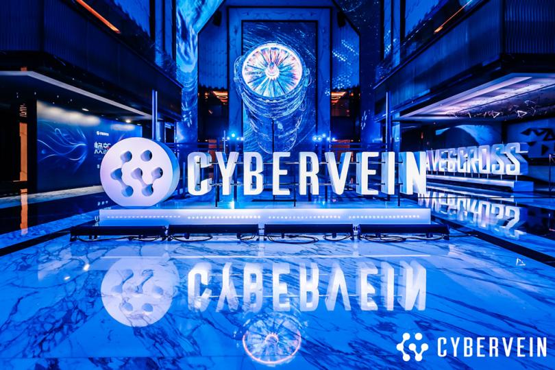 CyberVein ra mắt nền tảng phát hành NFT phi tập trung đầu tiên