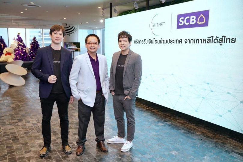 Lightnet Group thúc đẩy quan hệ đối tác với Ngân hàng Thương mại Siam